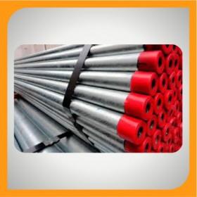 Aço Carbono Galvanizados